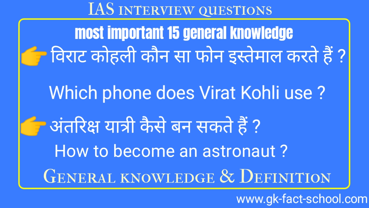 Import-general-knowledge